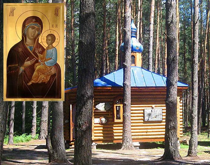 Храм иконы Богородицы 'Скоропослушница' в скиту Силуана Афонского Загребля